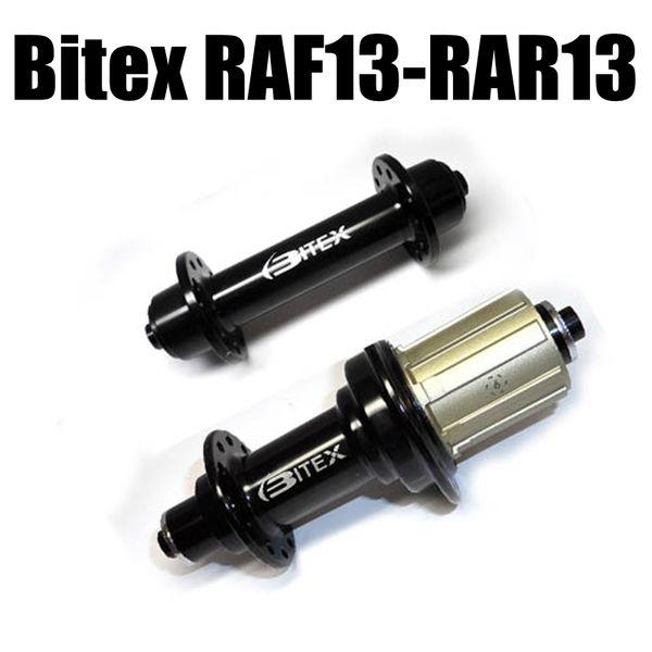 Bitex RAF13 RAR13 Hubs Black Color Sealed Bearing Road Bike Hub 300g Fit For 20/24 Spokes Wheels Super Light Free Shipping
