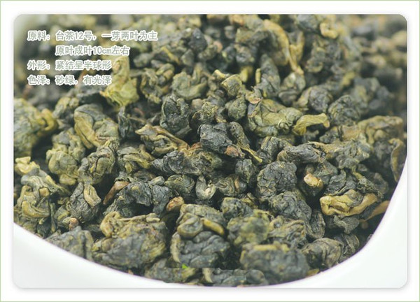 best selling Oolong taiwan tea Free Shipping! 200g Taiwan High Mountains Jin Xuan Milk Oolong Tea, Wulong Tea 200g +Gift Free shipping