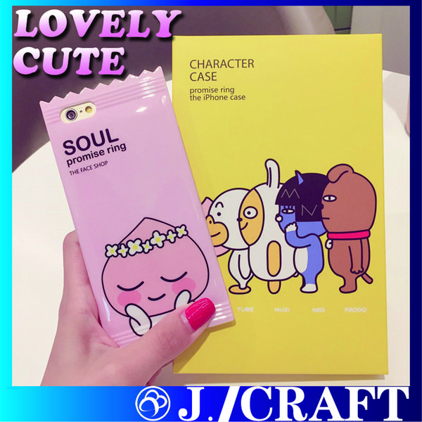 Candy Cartoon Design Korea Style Cute Mobile Phone Case Cell Phone Accessories For iphone 6G iphone 6GP