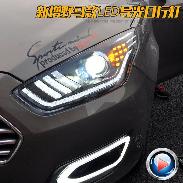 FOR Longding futefu shinsc headlight assembly modified bifocal lens LED light guide lamp, xenon lamp xenon