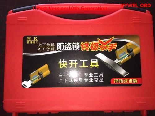 Hot Tinfoil tool HUK Original 10th tenth-generation Tinfoil tools,Tinfoil tools lock pick tool,locksmith tool free shipping