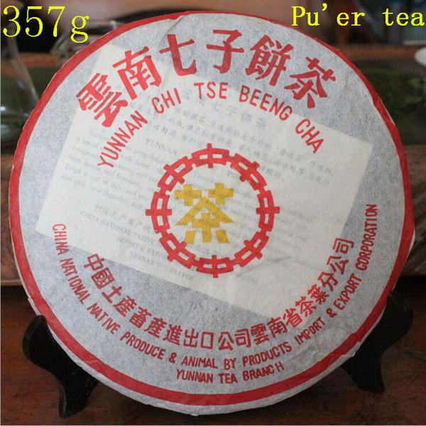 top popular sale pu is ripe tea, 357 g oldest old puer tea, dull red, sweet honey, puerh tea, old tree free shipping. 2020