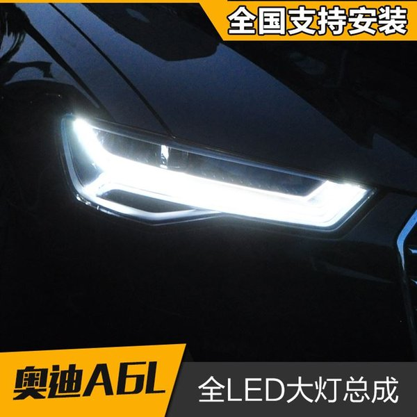 FOR Audi A6L modified matrix headlamps 12-16 new Audi A6L modified all LED headlamps assembly