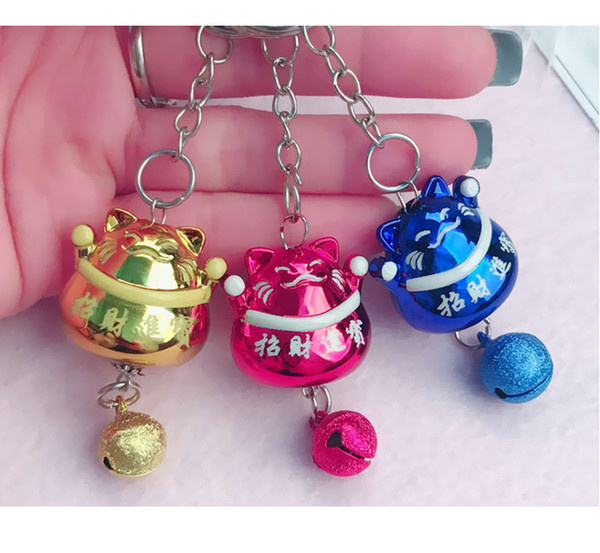 Fashion Lovely Lucky Cat Bell Car Keychain Men Ladies Bag Key Chain Pendant Phone Case Accessories R200 Arts and Crafts mix order