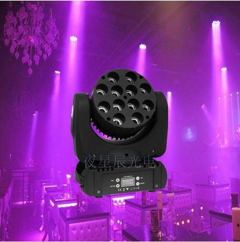 top popular LED beam moving head light 12x12w rgbw 4in1 color with advanced 9 16 dmx channels for dj disco parties show lights 2021