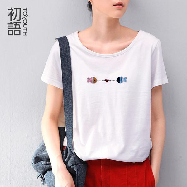 Ne pleure mais-Femmes shirt//GIRL//WOMAN Taille XS à XL