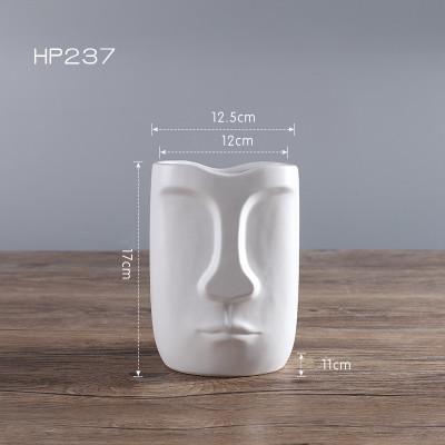 HP237