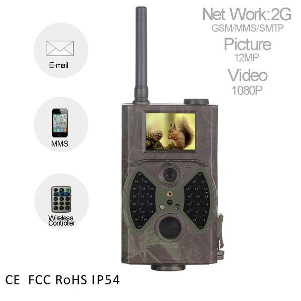 Hot Sale-Suntek HC-300M Digital Hunting Trail Camera Video Scouting Infrared HD 12MP 60 Degrees PIR Sensor Sight Angle MMS GPRS SMTP/SMS