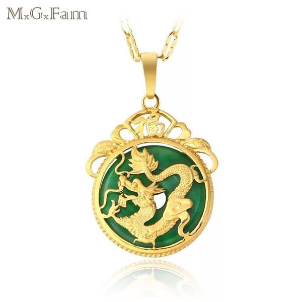 (167P) M.G.Fam chino antiguo dragón mascota colgante collar 24K chapado en oro verde jade de Malasia con cadena de 45 cm