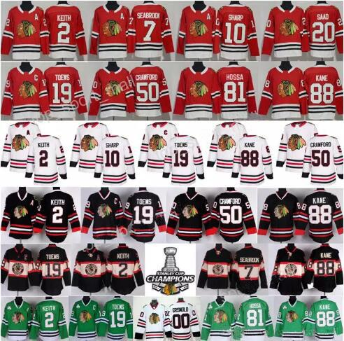 Männer-Kinder Chicago Blackhawks Jersey Hockey 2 Duncan Keith Jonathan Toews Patrick Kane Corey Crawford Patrick Sharp Brandon Saad Clark Gr