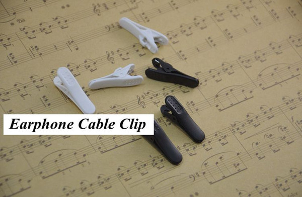 duck Headphone Earphones Cell Phone Cable Cord Wire Clip Nip Clamp Holder black white 2 colors
