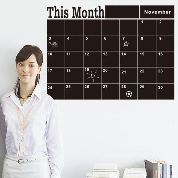 top popular 2020 new This Month blackboard Stickers WALL STICKER Monthly Plan Calendar Chalkboard wall stickers Office & School Supplies 46.5*58.5CM (7) 2021