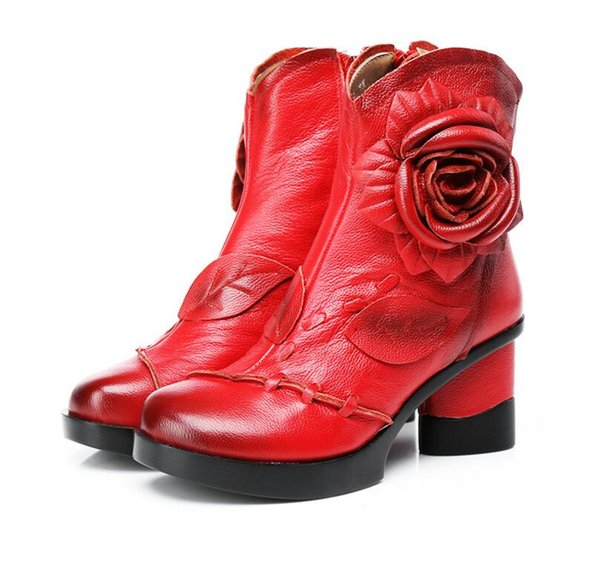 Red single boots