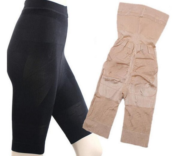 2017 California Beauty Slim Lift Extreme Body Shaper Body Shaping Garment slimming pants suit OPP bag package