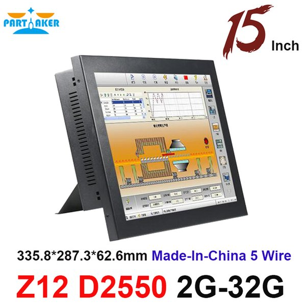Partaker Z12 15 pollici Intel Atom D2550 Touch Screen resistivo a 5 fili All In One PC