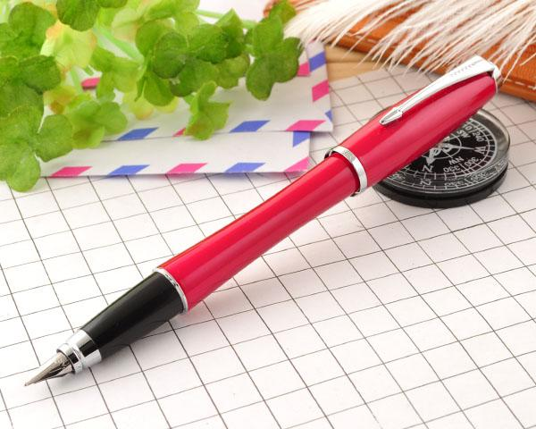 top popular gift Urban Series Red Painting Silver Trim M Nib Fountain Pen Free Shipping 2021