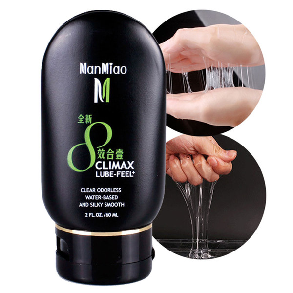 best selling MANMIAO LUBE,Sex lubricant,Anal lubricant,Massage oil,Sex products 60ml