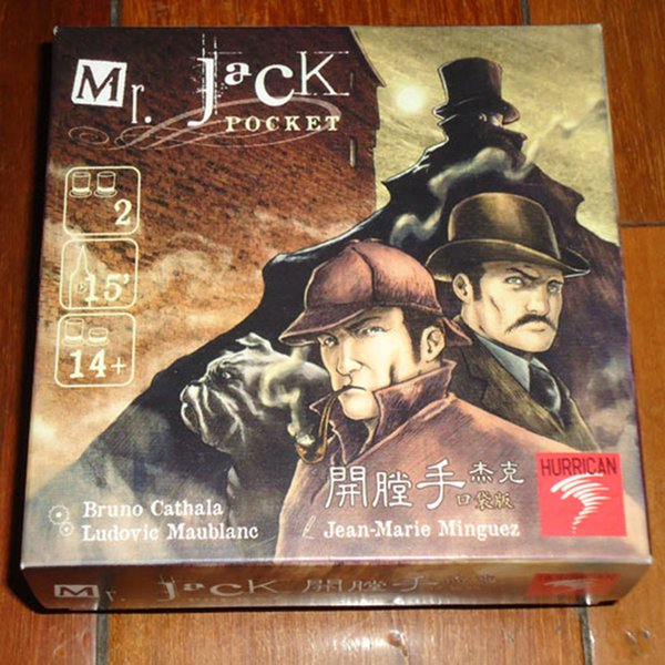 Mr Jack Pocket Version Board Game Cards Game Easy Carry And Easy Play