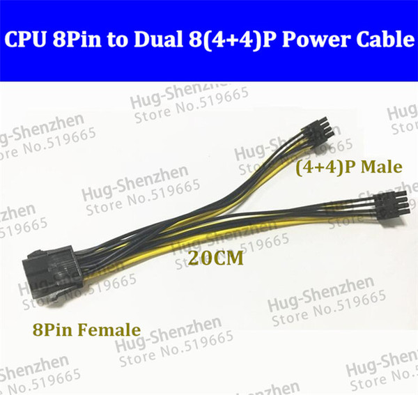 CPU 8Pin 8P 1 Female to (4+4) pin Male 1 to 2 Splitter Power Lead Y Cable Cord 18AWG 20cm for Dual 2 CPU Motherboard Server PC