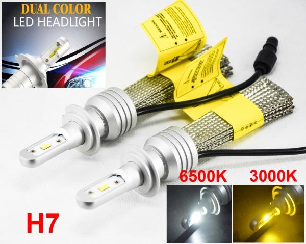 1 Set H7 60W 8000LM S5 LED Headlight Kit LUMI ZES Chip Dual Color 3000K Golden Yellow + 6500K Pure White Fanless 2-in-1 Amber White Driving