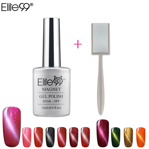 Wholesale-Elite99 Best On Ali UV LED Cat Eye Color Manicure Dark Cat Color Healthy and Eco-friendly Gel Varnishes Magnet Comes in The Kit