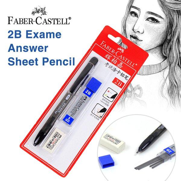 Großhandel-1 Satz Faber-Castell 2B Exame Antwort Blatt Bleistifte mit Refill Bleistift für Schulprüfungs-Karte Briefpapier Student Supplies