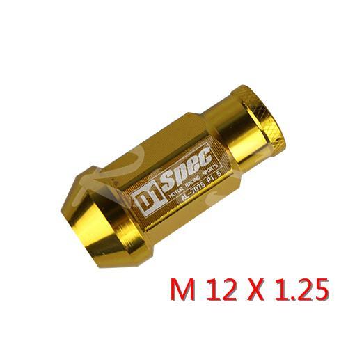 الذهب M12x1.25
