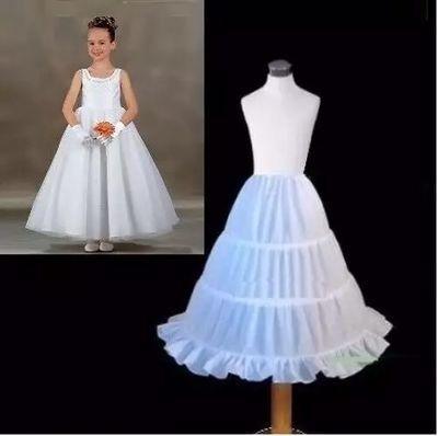 Novas Crianças Anáguas Acessórios de Noiva Do Casamento Meninas Crinolina Branco Garoto Longo Flor Menina Vestido Formal Underskirt
