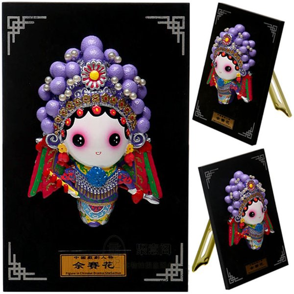 She spent clay plate cartoon opera figure Home Furnishing birthday gift ornaments holiday abroad
