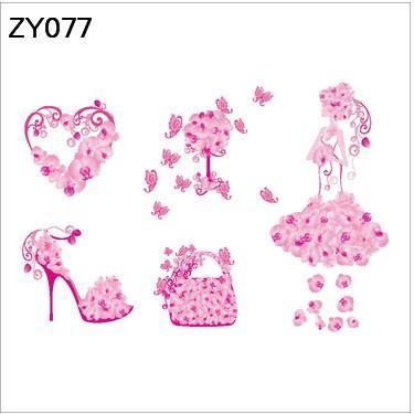 ZY077,60 * 45cm