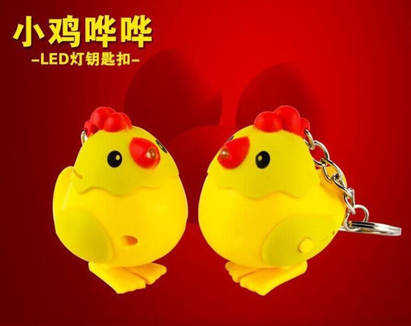 Encantador amarillo pequeño pollo LED sonido luz llavero dibujos animados creativo linterna bolsa coche colgante regalo para niños al por mayor