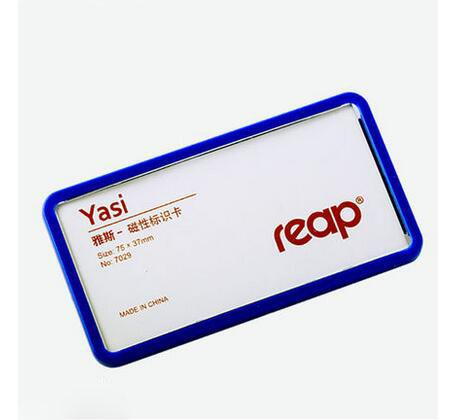 50 pcs 75x37mm Magnetic company student worker employee ID name card holder business identification card frame chest badge