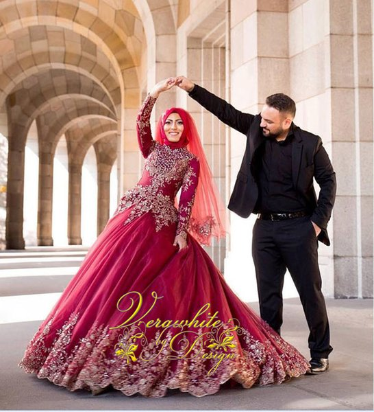 Gorgeous Ball Gown Muslim Wedding Dresses 2017 High Neck Burgundy Tulle Long Sleeves Appliques Shiny Beads Bridal Gowns Custom Plus Size