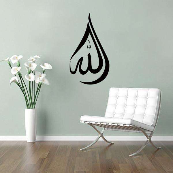 Hot Sale New Design Water Drop Muslim Word Wall Decal Islamic Arabic Calligraphy Art Sticker Quote Wall Decals Diy Quote Decals For Walls Quote