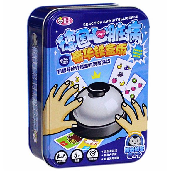 Halli Galli Board Game 2-6 Players Cards Game For Party/Family/Friends Puzzle Game With Metal Box