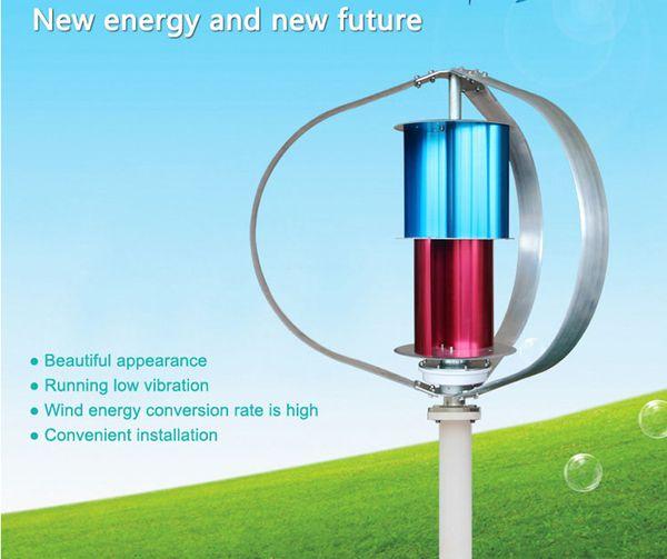 100w 100watts wind generator Max power 130w 3 phase ac 12v 24v vertical turbine free shipping