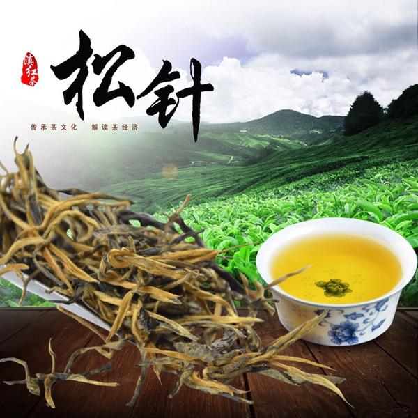 200g. Spedizione gratuita fengqing Dianhong 58 aghi di pino crudo un classico germoglio del tè e due foglie di lavorazione del tè di dritto