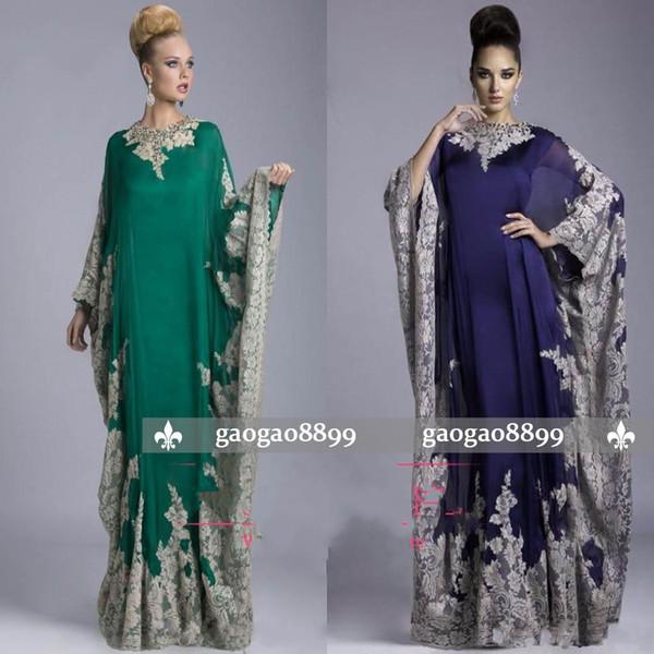 2017 de Alta Calidad Barato Madre de la Novia Vestidos de Gasa Kaftan Dubai Arabian Vestido de Encaje Mangas Largas Equipados Musulmanes Vestidos de Noche