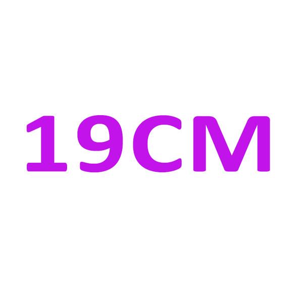 Single-19CM com marca Hallmark