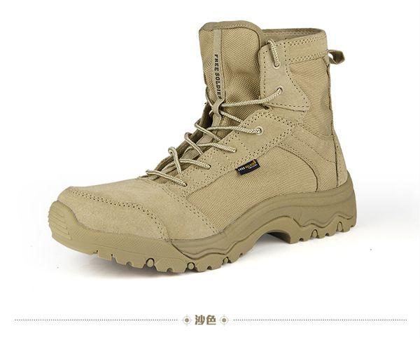 Бесплатный солдат открытый тактические ботинки пешие прогулки альпинизм обувь Мужская обувь дышащий легкие горные ботинки походная обувь