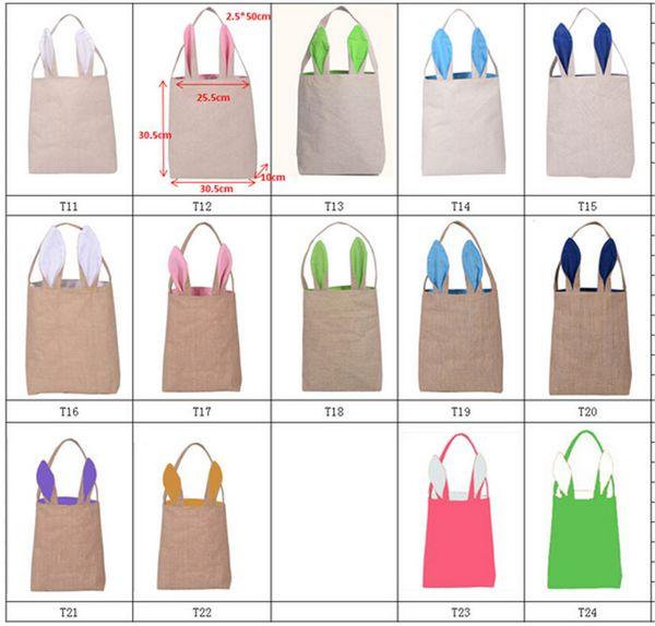 14styles Cotton&Linen and Jute Easter Bunny Ears Basket Bag For Easter Gift Packing Easter Handbag For Child Fine Festival Gift 255*305*100m