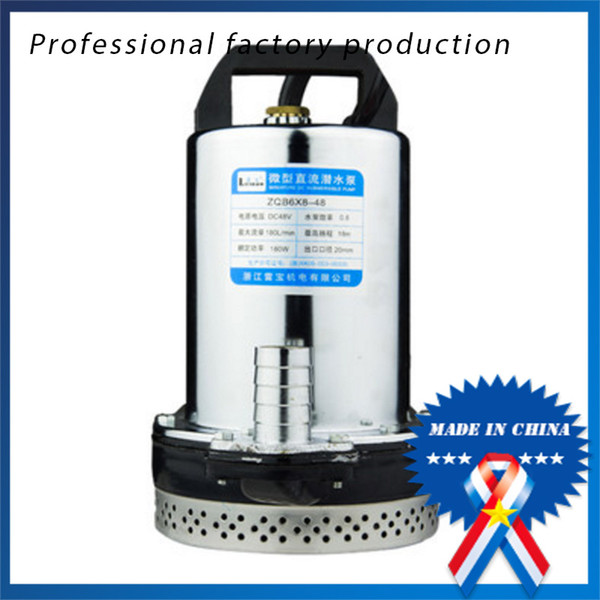 best selling DC Submersible Water Pump 100L Min Electric Water Pump 12V