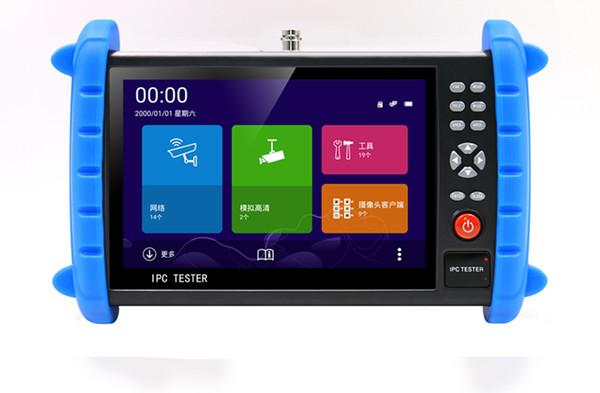 New 7 Inch IP CCTV Tester Monitor CVBS IP H.265 4K H.264 Camera Tester Rapid ONVIF WIFI 5V 12V 24V POE output