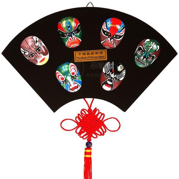 Большая Маска Пекинской оперы, шкентель стены вентилятора, украшения домашнего офиса, традиционные подарки, подарки дела