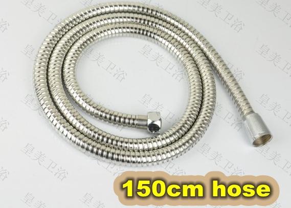 스테인리스 호스 1.5m
