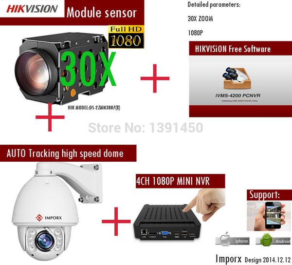 IMPORX ONVIF 2.0 megapixel 30X Zoom with wiper IR 150M Auto Tracking PTZ 1080P High speed dome IP camera 4CH 1080P MINI NVR Kits