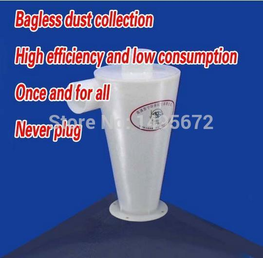 Wholesale- High Quality Cyclone Dust Collector 1pcs/Lot For Connection With Centrifugal Fan & Vacuum Cleaner