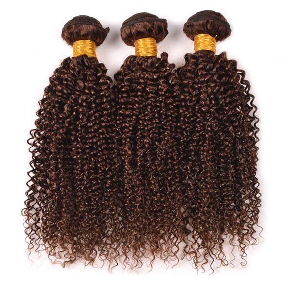 8A Brazilian Kinky Curly Virgin Hair 3 Bundles #4 Light Brown Curly Human Hair Weaves 3Pcs/Lot Chestnut Brown Hair Extensions