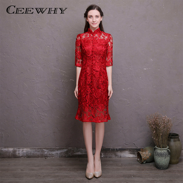 Ceewhy Red Lace Dress Pencil Mermaid Prom Dresses Mid Long Vintage ...