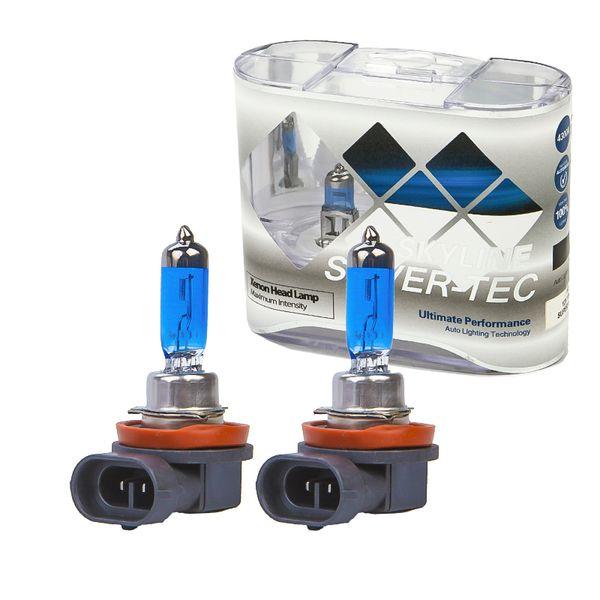 2x Xenon H11 H8 car Halogen Fog Lamps Kit 4300-5000K High Beam HOD Headlamp12V 100W Headlight Bulbs Car light Car Styling
